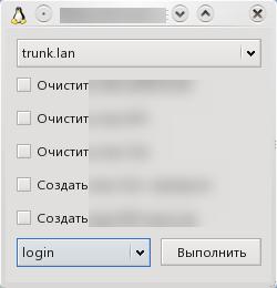 qt-интерфейс